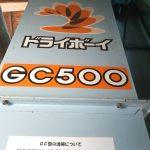 GC500-201020