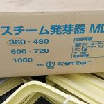 MDX360L-202003